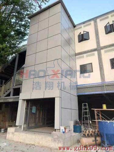 中国环境监测总站深圳质检技术研究创新中心选择浩翔牌液压升降机举行按揭仪式