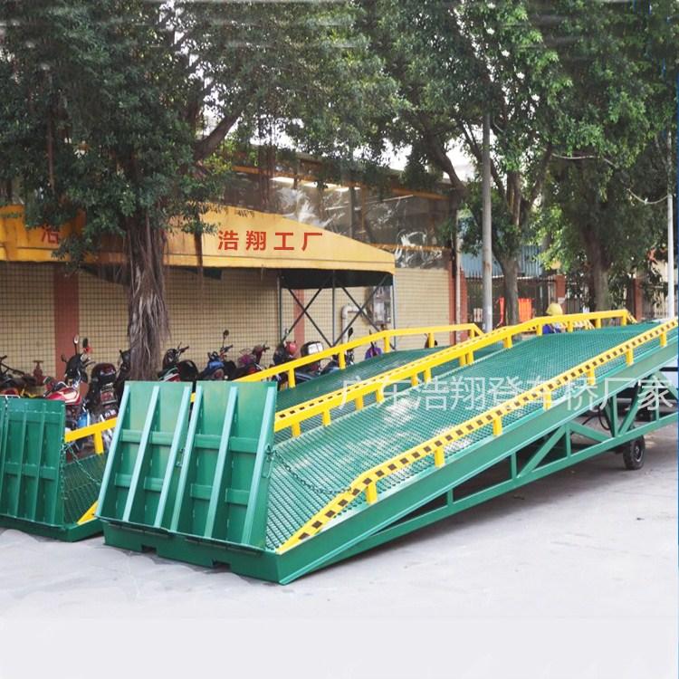 广西贵港物流公司购买浩翔移动式液压登车桥